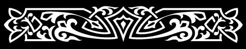 Celtic Knot Design 2